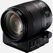 Canon PZ-E1 adattatore per lente fotografica