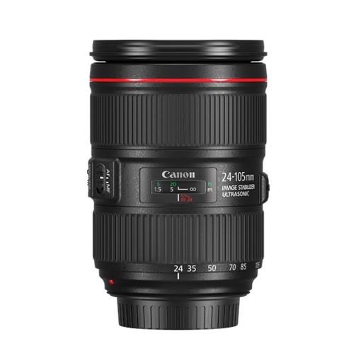 Canon EF24-10540LIS2 Teleobiettivo Nero