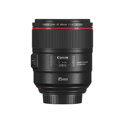 Canon EF8514LIS MILC/SRL Teleobiettivo