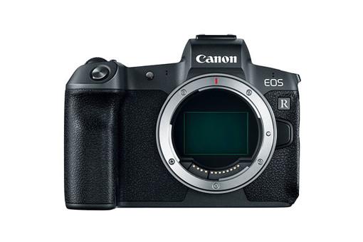 Canon EOS R MILC 30,3 MP CMOS 6720 x 4480 Pixel Nero