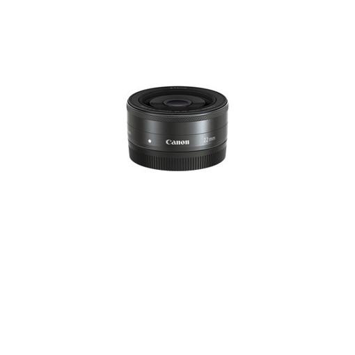 Canon 5985B001 obiettivo per fotocamera SLR Obiettivi standard Grafite