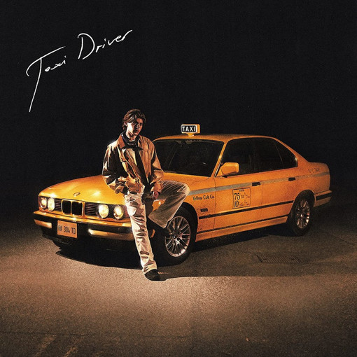 Universal Music Rkomi - Taxi Driver CD
